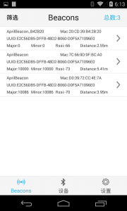 Screenshot_2014-08-27-18-13-54