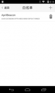 Screenshot_2014-08-27-18-14-24