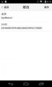 Screenshot_2014-08-27-18-14-37
