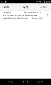 Screenshot_2014-08-27-18-16-13